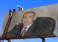 Константин Молчанов, 20 мая 1975, Екатеринбург, id59630184