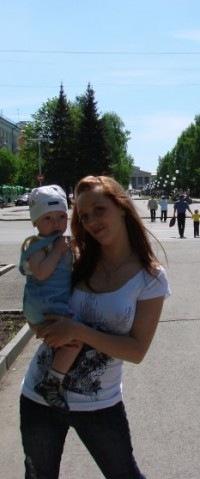 Елизавета Рябова, Курган, id85295821