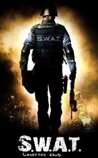 Swat Lasertag club, Львов, id87706066