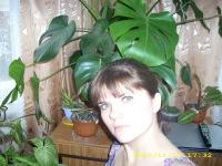 Татьяна Артемьева, 7 марта 1998, Южно-Сахалинск, id109254075