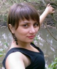 Марина Кузьменко, 5 сентября 1986, Саранск, id143411517