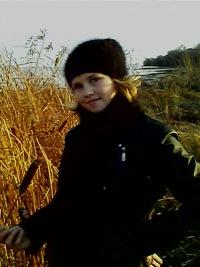 Лиза Потурай, 11 февраля 1998, Днепропетровск, id153115401
