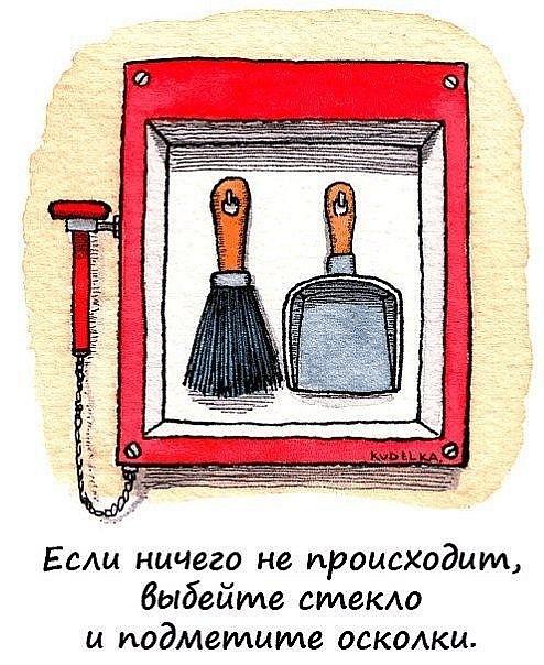 Динамика (соционика, Миронов)
