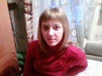 Наталия Полозкова, 12 сентября 1993, Зилаир, id64335381