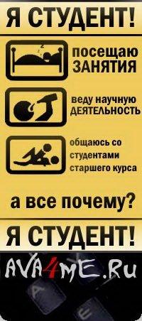 Tytrytrer@rambler.ru Tytrytrer@rambler.ru, 3 января 1993, Киев, id75040026