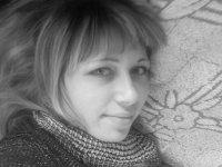 Светлана Ищук, Одесса, id87706067