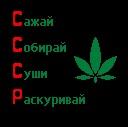 Евгений Карпов, 17 мая , Новочеркасск, id100516091