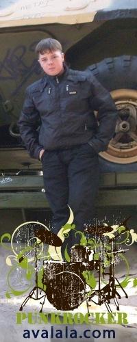 Руслан Мухаметгалин, 15 сентября 1999, Уфа, id106092423