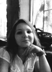 Наталия Кузьменко, 9 июня , Альметьевск, id119312510