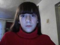 Мавиле Керимова, 29 ноября 1990, Бахчисарай, id125620723