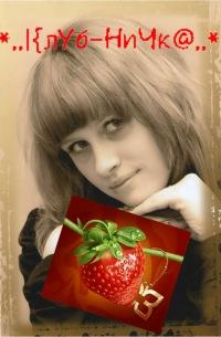 Вероника Макаронок, 28 августа 1989, Бобруйск, id128142879