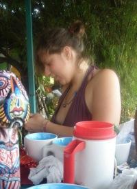 Ana Sitets