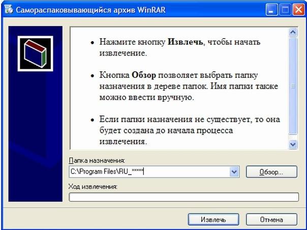 Распаковщик sms enigma new - 8