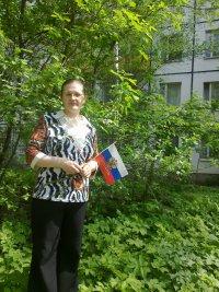 Светлана Самойленко, 29 января 1980, Кослан, id65330789