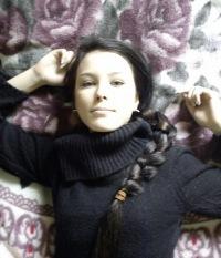 София Заикина, Москва