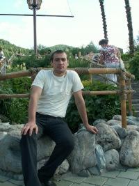 Денис Мотюк, 2 февраля 1995, Назарово, id117862391