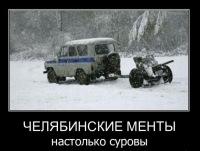 Дима Крамор, 16 марта , Москва, id128471857