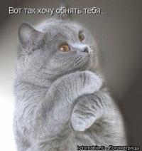 Людмила Ганн, 15 января , Челябинск, id141577424
