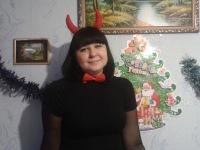 Галина Боженко, 6 марта 1988, Копейск, id149897709