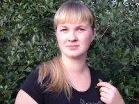 Анна Клемм(лапшина), 16 мая 1994, Омск, id100793032