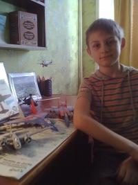 Юра Мишкин, Егорьевск, id103615086