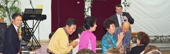 Гости из Кореи