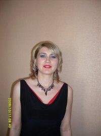 Ирина Овчарова, 21 сентября 1987, Пермь, id73341109