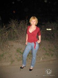 Ирина Деева, 4 декабря , Липецк, id76996071