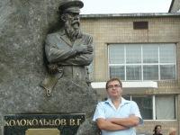 Руслан Дюков