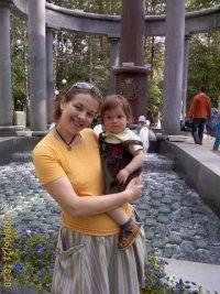 Анна Ильина, 1 декабря 1999, Чернигов, id51992361
