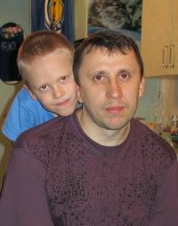 Сергей Дубровский, 24 января 1991, Лубны, id115810584