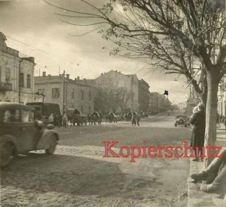 Український проспект, 1941 (42-43?) рік.