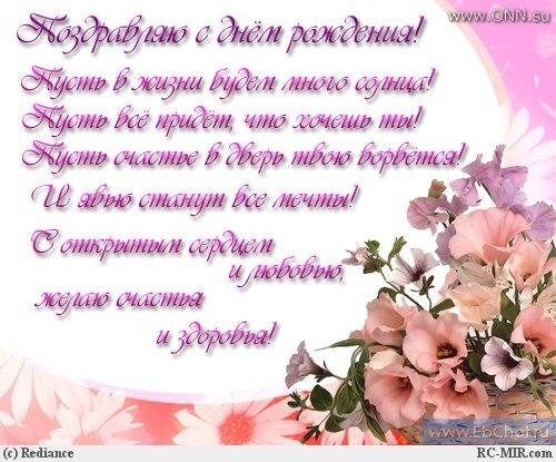 http://cs10064.vkontakte.ru/u3388479/-14/x_049b6780.jpg