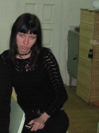 Александра Поднебесных, 9 апреля 1990, Йошкар-Ола, id41864213