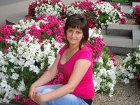 Таня Токарська, 24 февраля 1987, Львов, id47195853