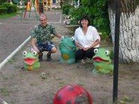 Нина Пруцкова, 14 июля 1993, Урюпинск, id88335068