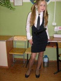Люблю Тебя, 10 ноября 1997, Минск, id98656458