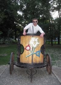 Егор Червонный, 4 июля , Харьков, id118918042