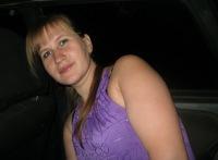 Людмилка Шаталина, 1 января , Пенза, id165815299