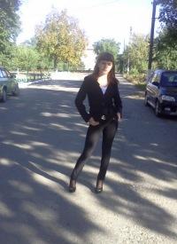 Татьяна Кухняк, 19 сентября 1993, Киев, id81212156