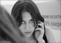 Камила Мингалеева, 3 октября 1980, Казань, id95622077