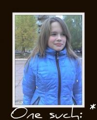Ритусик Распопова, 2 февраля 1995, Казань, id115822347