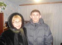 Елена Япарова, 1 января 1964, Медногорск, id170902163