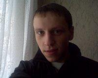 Александр Рарзушитель-Чернобольской-Ас, 10 ноября , Томск, id65826488