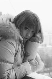 Марго Виноградова, 8 октября 1992, Москва, id72748476
