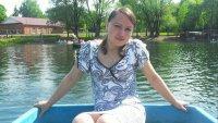 Юлия Гайфуллина, 27 мая , Белорецк, id78306868