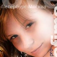 Серафима Крушинина