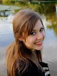 Александра Лебедева, 5 апреля , Санкт-Петербург, id10973616