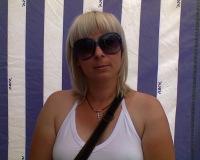Наталия Олейник, 1 мая , Балашов, id126478063