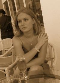 Татьяна Месилова, 20 марта 1996, Екатеринбург, id139940882